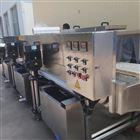 清洗塑料筐的设备有哪些-美康洗筐机
