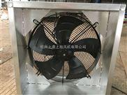 WEXD-500D4智能型边墙排风机、温控轴流风机