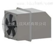 WSP-350D4低噪声边墙送风机