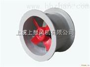 DZ-I-3.2低噪声轴流风机进口配网