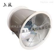 高效低噪音轴流风机