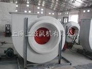 TF玻璃钢防腐离心风机-玻璃钢风机TF-121/151/181/241/361/421/481