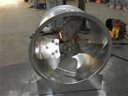 T35-高效低噪音轴流风机