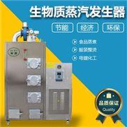 节能环保蒸汽发生器生物质锅炉在酿酒厂作用