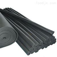 齐全阻燃橡塑保温管出厂便宜发货
