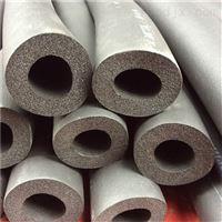 齐全B2级橡塑保温管质量指标达标生产