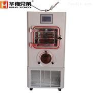 LGJ-20F压盖型硅油加热冷冻干燥机价格