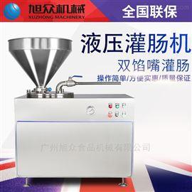 XZG-40小型商用店铺全自动液压灌肠机