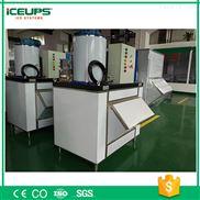 供应深圳科美斯超市制冰机 中小型商用制冰机工厂直供