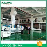 工厂定制直销高质量制冰机-您要多大给您做多大经久耐用
