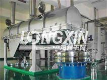 木糖干燥机