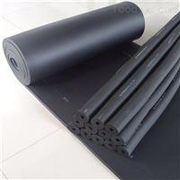 齐全新型橡塑保温板软质材料易安装