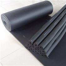 新型橡塑保温板软质材料易安装