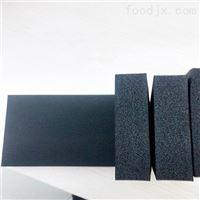 齐全发泡橡塑保温板厂商单价销售发货
