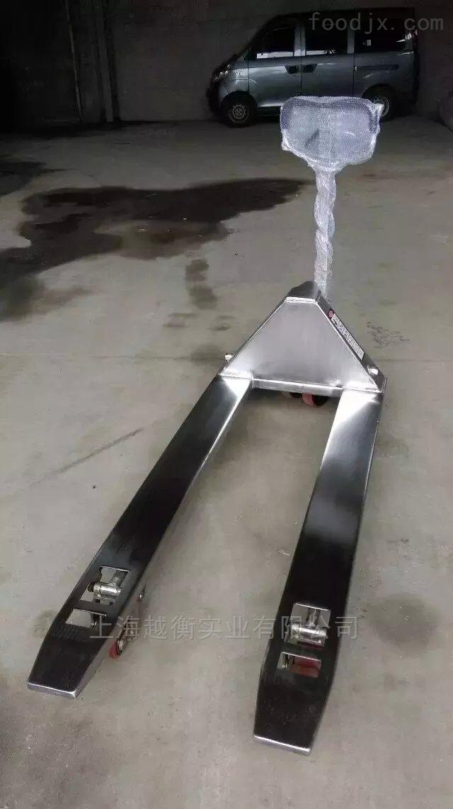 YH-2T不銹鋼帶稱重液壓車廠家