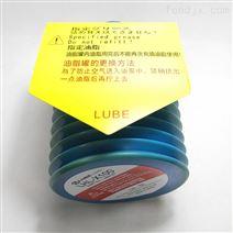 高速机械黄油LUBE LHL-X100-7 700G原装现货