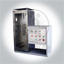 阻燃服检测仪器ZF-621山东青岛众邦生产厂家