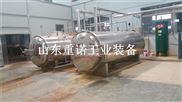 厂家直销燃气杀菌锅不锈钢材质