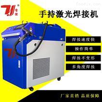 佛山激光焊接机手持焊接不锈钢厨具免抛光