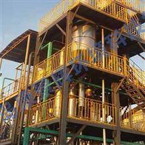 废水蒸发结晶设备_结晶器_废水处理