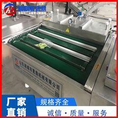 HDZK滚动式真空包装机肉类蔬菜食品真空封口机