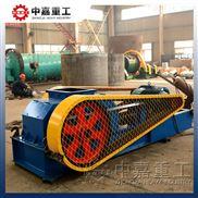 时产30吨对辊式破碎机介绍|双辊破为何受小型砂石厂喜爱|中嘉重工辊式破碎机