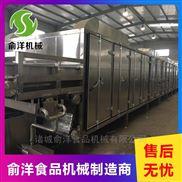廠家----YY水稻除濕烘干機