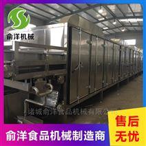 红豆加工生产除湿烘干机设备
