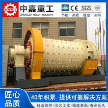 矿能力强的中嘉钢渣棒磨机