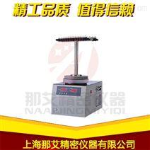 臺式冷凍干燥機-菌種保藏型