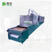 寧夏五香粉殺菌機 調料微波干燥設備成本低