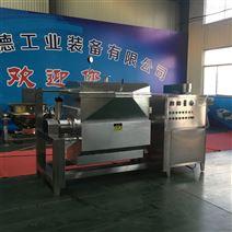 全自动商用不锈钢食品浓缩熬制锅