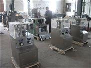 长期供应二手单冲式压片机