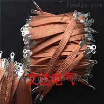 銅編織線 文達電氣科技有限公司