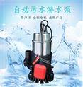 電動排污泵不銹鋼帶攪拌自動潛水泵