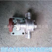 直销KCB铜轮泵电机齿轮泵
