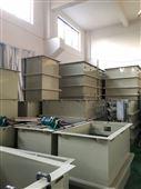 醫療口腔廢水處理器