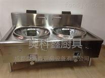 厨房设备厂  双眼大锅灶