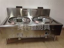 成都廚房設備廠  雙眼大鍋灶