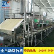 台州全自动腐竹机,多功能豆油皮机厂家定做