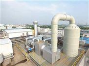 秦皇岛燃煤锅炉废气处理设备  电厂烟气净化