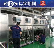 600大桶水灌裝機生產廠家 蘇州仁宇機械