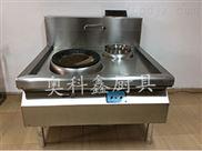 燃气灶-成都厨具生产厂全自动一炒一吊