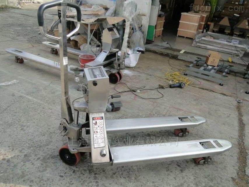 3000kg上海越衡电子秤搬运车