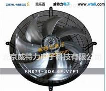 FN071-SDK.6F.V7P1外转子轴流风机