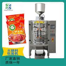 广州包装设备 火锅底料 洗发水定量包装机