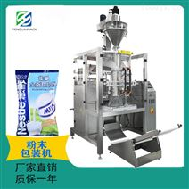全自动卷膜包装机定量淀粉 面粉包装设备