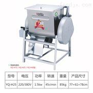 商用简装款不锈钢25kg压面机,多功能搅拌机和面机