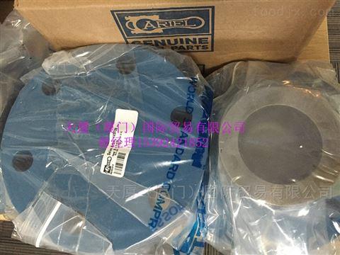 美国ARIEL艾里尔配件包装端杯A-2513进口