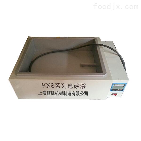 KXS-2.4電砂浴特點尺寸